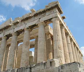 Akropolis for Klassische architektur